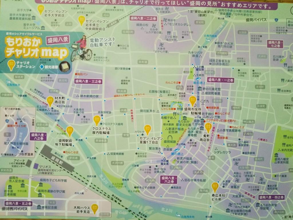 盛岡シェアサイクルチャリオマップ