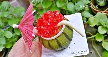 台中浮誇系甜點最新品-夏日西瓜,連吸管都可以吃喔!