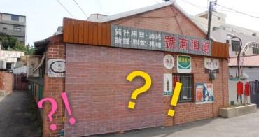 台中景點不見了?!消失的台中沙鹿美仁里彩繪村?