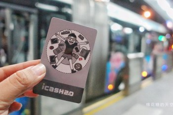 台中公車刷icash也能通,前十公里一樣免費喔