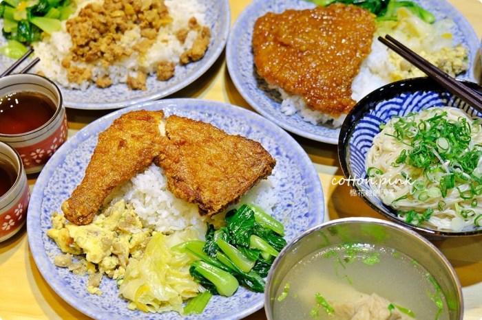 台中南屯便當推薦 肥飯堂傳統便當香酥肉排太迷人,大推手工麵線拌豬油超香的啦