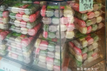 梧棲必吃老店超夯打卡新品-林異香齋彩色台式馬卡龍