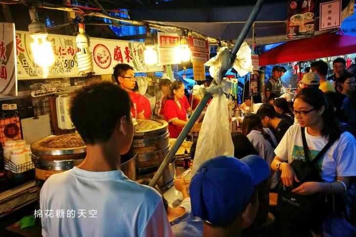 20190803143341 5 - 超人氣清蒸蝦仁肉圓在廟東,鮮蝦看得到~排隊也要吃