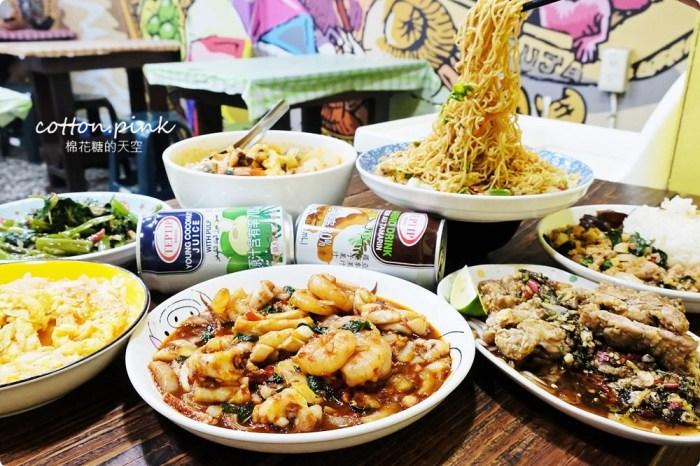 台中泰式小吃推薦-泰小葉,必點泰式炒泡麵、冬蔭功海鮮湯麵