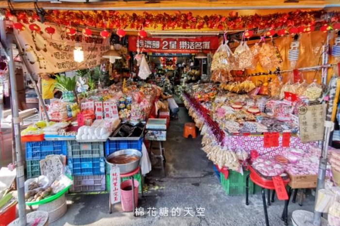第三市場傳統古早味零食大總匯-謝糖果行連客家麻糬都買的到
