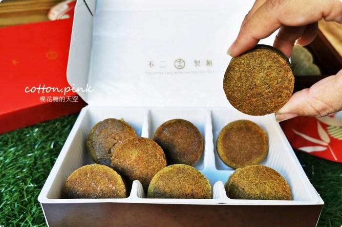 台中排隊伴手禮-不二糕餅最新茶鳳凰酥,外皮加入高山茶只有台中買的到