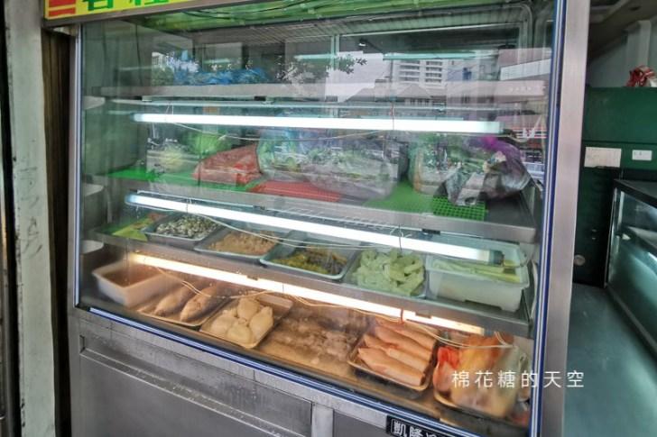 20200407222957 8 - 正港台式無菜單料理│品香餐飲直接看冰箱點菜的啦!