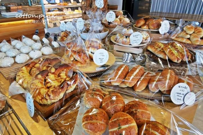 台中麵包推薦 獨家咖啡鹽可頌吃了停不下來!麵包時刻縮小版法國麵包口味超多~
