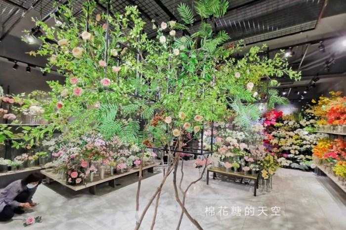 台中廣三SOGO後方超美花店!建南行人造花比真花還要美~