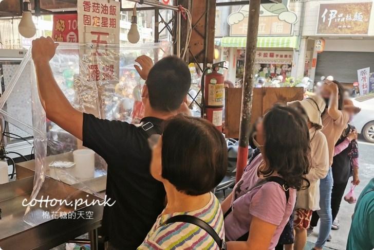 20200601221552 89 - 人氣香菇油飯星期五在這市場啦!還沒開門就排隊!!