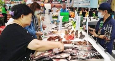 大買家振興券優惠滿額送千!只有兩周!LINE好友加碼買一送一!買菜、買魚都能用