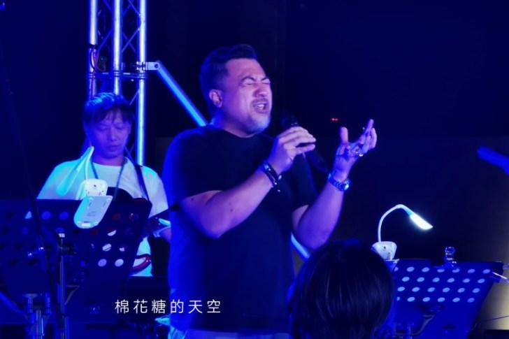 20200724222501 14 - 免費星空音樂會在台中國家歌劇院,用七期豪宅當做背景燈光