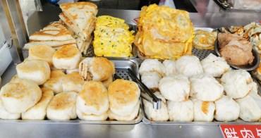 台中水湳人氣早餐攤-大明水煎包超大顆、蛋餅、鍋貼都好吃!
