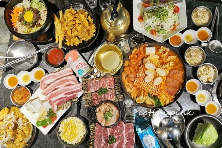 20200913202005 17 - 熱血採訪│台中韓式燒肉搭配部隊鍋、不出國也能來拉拉廚房吃好料