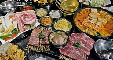 台中中科排隊燒肉店樓上也有好料韓式燒肉!拉拉廚房燒肉套餐搭配部隊鍋、石鍋拌飯超彭派!