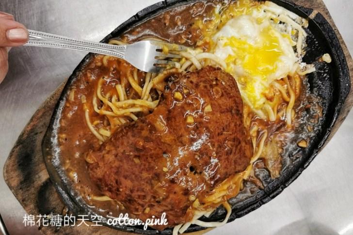 20201031195952 95 - 從路邊吃到店面的德州牛排,沙拉、小菜濃湯吃到飽喔