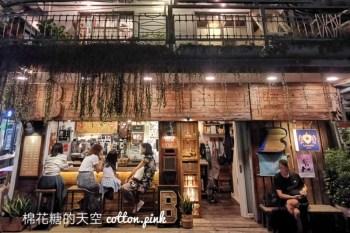 豐原咖啡廳這家超迷人~市場老宅改裝Because Life Cafe就在太平洋sogo旁小巷內
