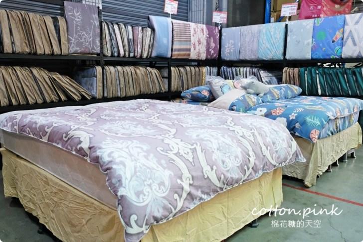 20201209082737 24 - 熱血採訪│只有十天,年度最殺寢具開倉特賣!天絲床包、羊毛被、羽絨被…多款枕頭買一送一