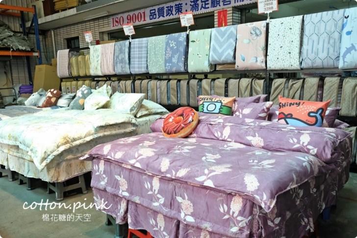 20201209082805 56 - 熱血採訪│只有十天,年度最殺寢具開倉特賣!天絲床包、羊毛被、羽絨被…多款枕頭買一送一