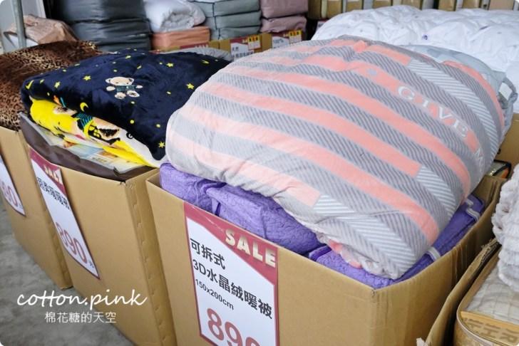 20201209082943 12 - 熱血採訪│只有十天,年度最殺寢具開倉特賣!天絲床包、羊毛被、羽絨被…多款枕頭買一送一
