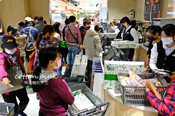 台中最新日系超市來啦!SOGO超市不只餅乾零食~連和牛、清酒、台灣各地名產通通買得到!