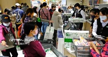 台中最新日系超市來啦!不只餅乾零食~連和牛、清酒、台灣各地名產通通買得到!