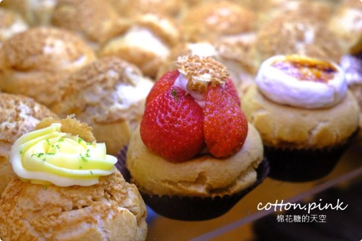 20201229184803 66 - 熱血採訪│台中甜點節只剩七天!抹茶、泡芙、馬卡龍、草莓蛋糕大集合,買一送一快來大遠百!