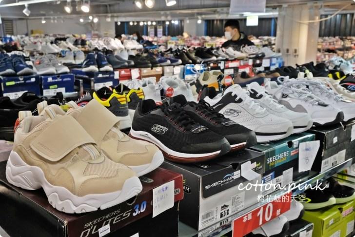 20210106111720 15 - 熱血採訪│2021日曜天地限時清倉特賣!最後兩週,通通正版,指定鞋款買一送一