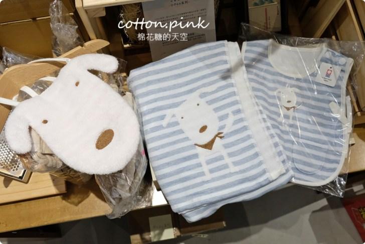 20210204085921 95 - 熱血採訪│只有四天!日系文具、居家用品首度特賣!日本寶寶毛巾低於五折驚人價快來搶