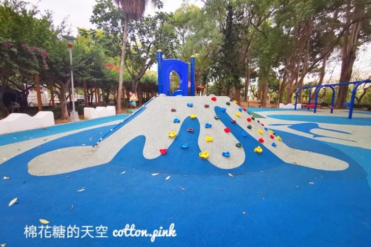 20210306120835 94 - 潭子老公園全新改裝超可愛~Q版迷你富士山現身?