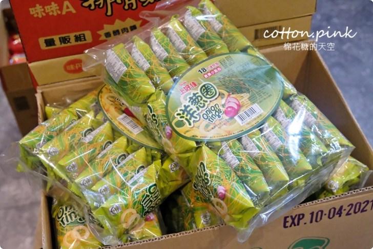 20210308214610 40 - 熱血採訪│挺農民送鳳梨!台中這間零食批發滿額就送金鑽鳳梨,只到3月底
