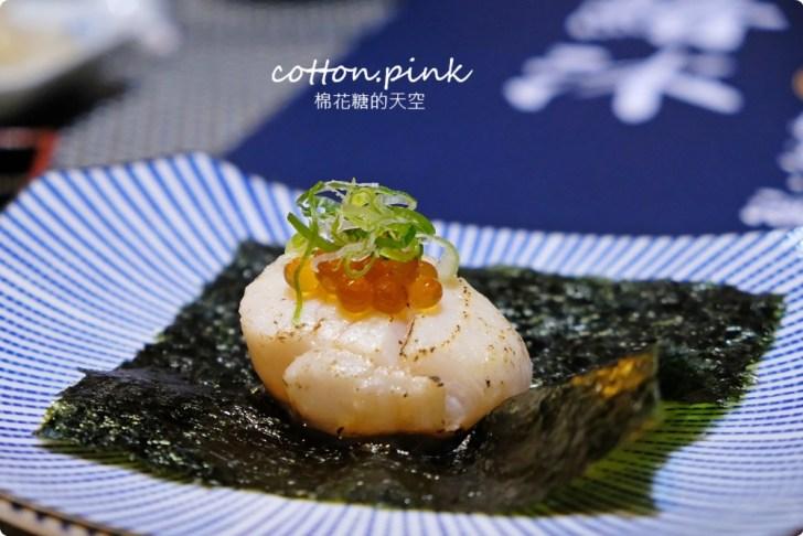 20210318082313 49 - 熱血採訪│免改名當月壽星就送特製鮭魚蛋糕!台中最新日式無菜單料理「鰆沐 割烹、酒」超澎湃