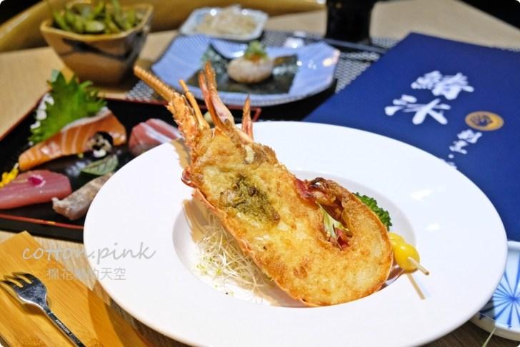 20210318082333 87 - 熱血採訪│免改名當月壽星就送特製鮭魚蛋糕!台中最新日式無菜單料理「鰆沐 割烹、酒」超澎湃