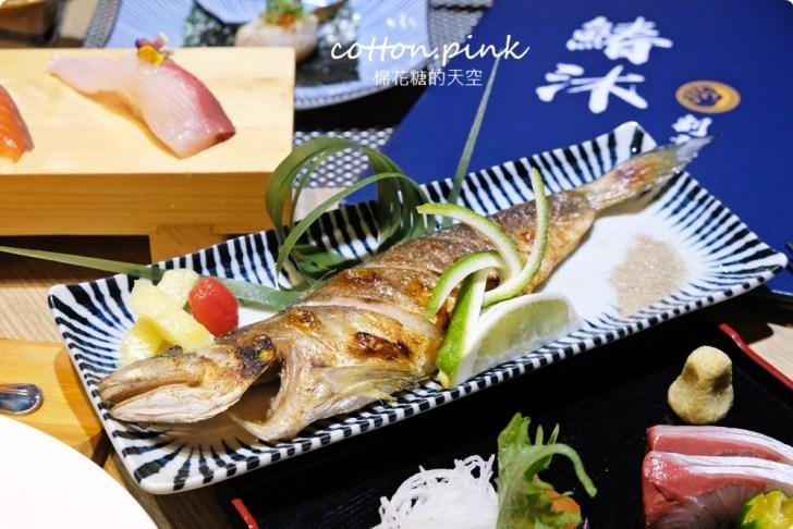20210318082337 49 - 熱血採訪│免改名當月壽星就送特製鮭魚蛋糕!台中最新日式無菜單料理「鰆沐 割烹、酒」超澎湃
