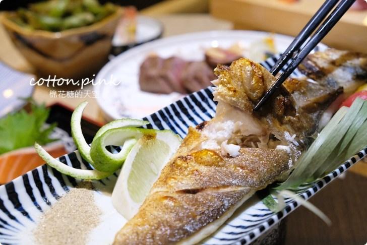 20210318082339 29 - 熱血採訪│免改名當月壽星就送特製鮭魚蛋糕!台中最新日式無菜單料理「鰆沐 割烹、酒」超澎湃