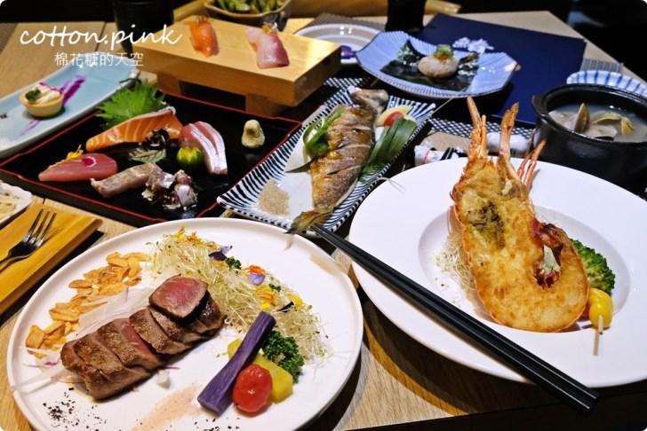 20210318082426 42 - 熱血採訪│免改名當月壽星就送特製鮭魚蛋糕!台中最新日式無菜單料理「鰆沐 割烹、酒」超澎湃