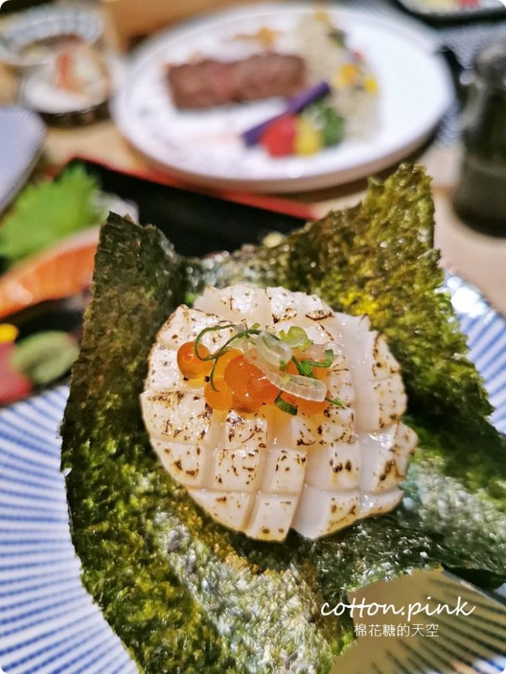 20210323085445 4 - 熱血採訪│免改名當月壽星就送特製鮭魚蛋糕!台中最新日式無菜單料理「鰆沐 割烹、酒」超澎湃