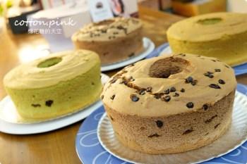 台中太平麵包店推薦|老店瑞達香大推最新抹茶桂圓蛋糕~生日蛋糕超平價