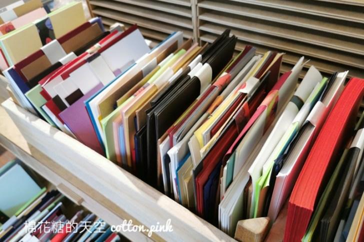 20210423154825 92 - 超文青紙特賣會!各式紙邊整疊特價~還有特別日曬筆記本!