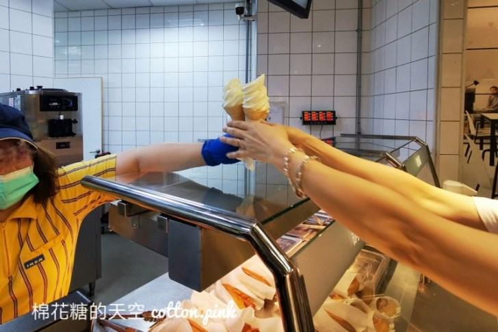 20210502174403 94 - IKEA最新口味霜淇淋很有味道?!季節限定快來挑戰~