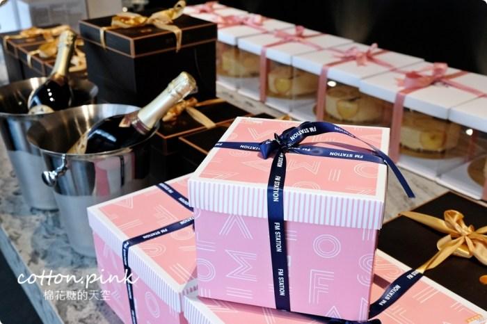 國聚生活家蛋糕品嚐會 銷售中心今天不賣房!現場蛋糕吃到飽~