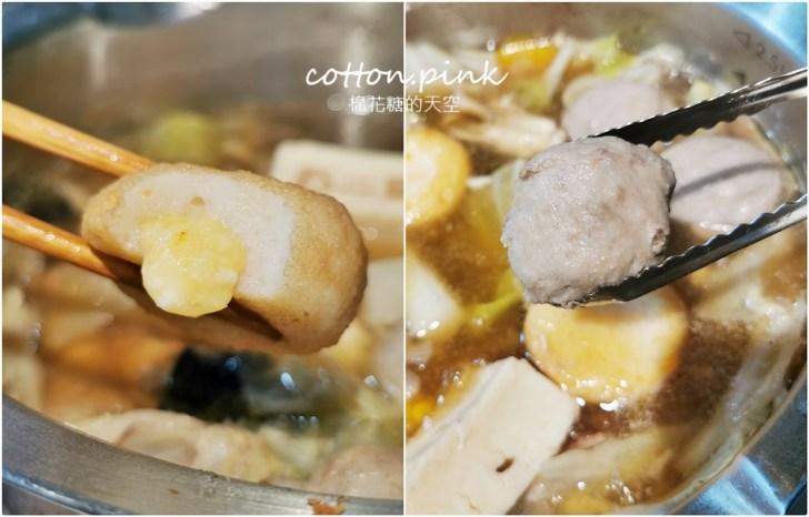 20210524171312 25 - 熱血採訪│石二鍋外帶火鍋套餐限時免費升級大肉大菜,而且也有送冰沙!