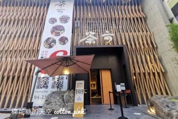 茶六燒肉、輕井澤火鍋開放內用訂位方式點這篇,周末熱門時段瞬間額滿~