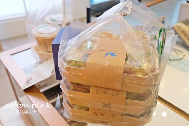 20210626010200 12 - 熱血採訪│籌劃了一個月,台中網美咖啡廳外帶餐盒正式開賣!kafeD外帶優惠、滿額外送資訊整理
