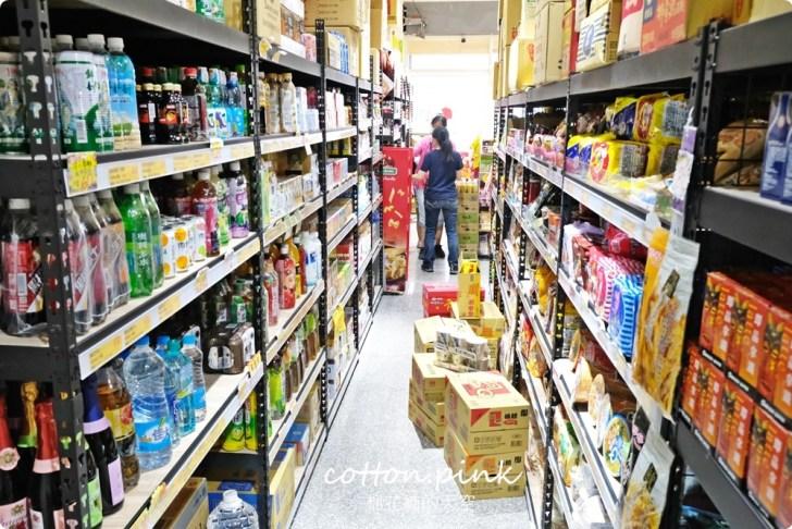 20210729142941 6 - 熱血採訪│豐原零食批發就在豐亞食品!種類超多,中元節促銷商品更划算
