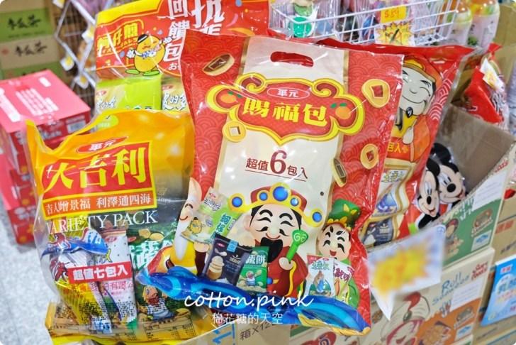 20210729143010 93 - 熱血採訪│豐原零食批發就在豐亞食品!種類超多,中元節促銷商品更划算