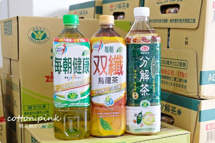 20210729143013 5 - 熱血採訪│豐原零食批發就在豐亞食品!種類超多,中元節促銷商品更划算