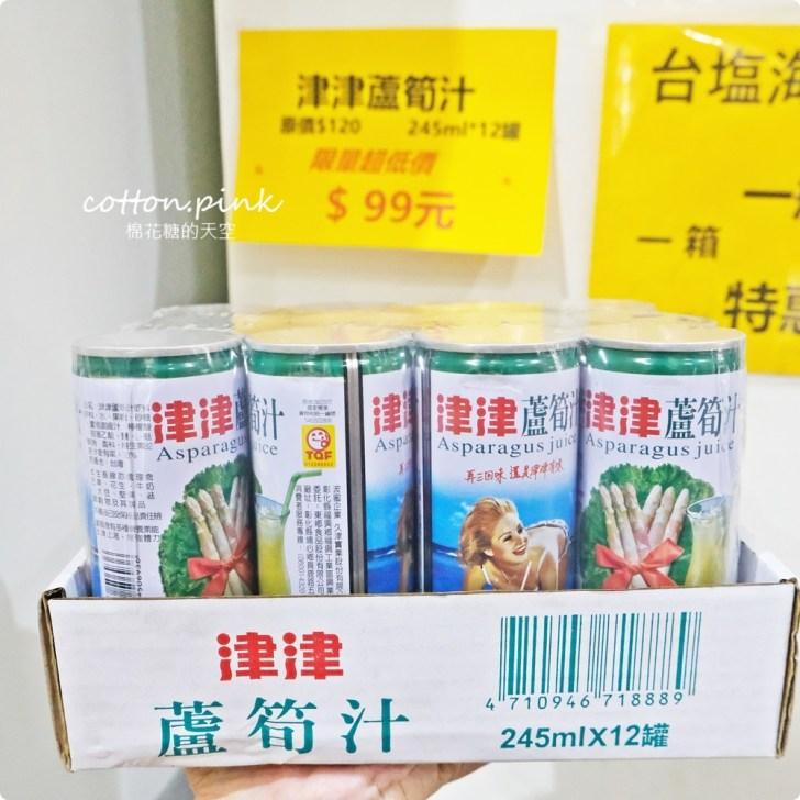 20210729143025 98 - 熱血採訪│豐原零食批發就在豐亞食品!種類超多,中元節促銷商品更划算