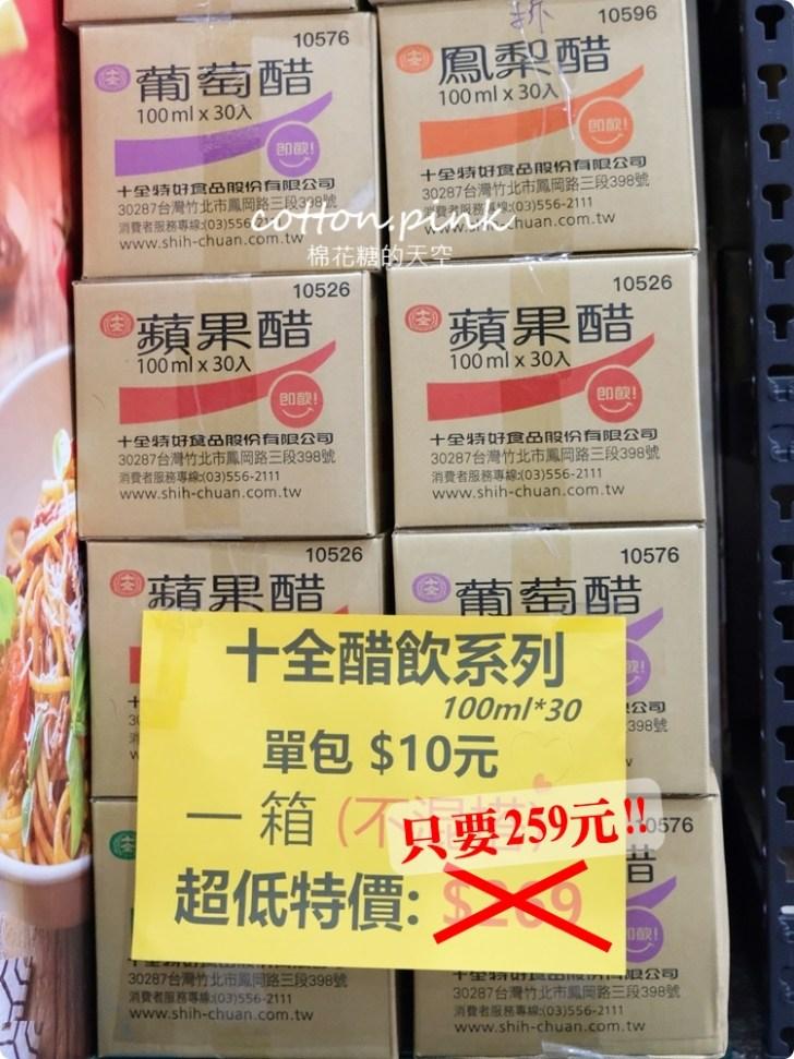 20210801143625 63 - 熱血採訪│豐原零食批發就在豐亞食品!種類超多,中元節促銷商品更划算