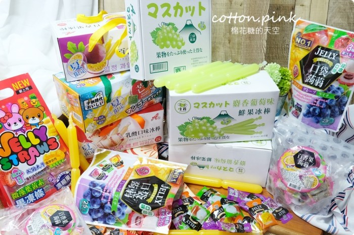 團購超夯果汁冰棒、蒟蒻果凍!最新麝香葡萄口味超搶手~還沒量產已經被訂光光!